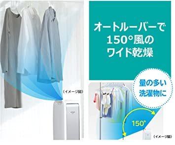 なし 日立 衣類乾燥除湿機 デシカント方式 除湿量5.6L ~14畳 HJS-D562_画像4