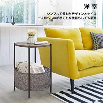 Medium EKNITEY サイドテーブル トレイテーブル リビング ソファ テーブル ナイトテーブル 幅41cmx高さ56c_画像2