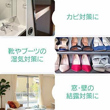 ピンク ピンク アイリスオーヤマ 衣類乾燥除湿機 強力除湿 タイマー付 静音設計 除湿量2.2L デシカント方式 ピンク IJD_画像2