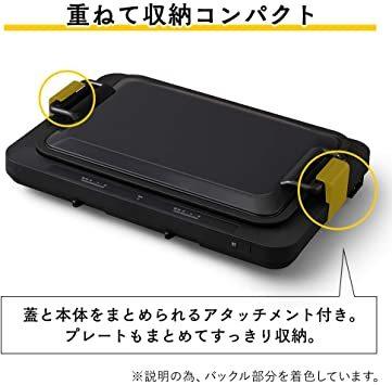 1)ブラック 2)プレート2枚 アイリスオーヤマ ホットプレート たこ焼き 平面 タイプ 左右温度調整 2枚 アタッチメント付 _画像6