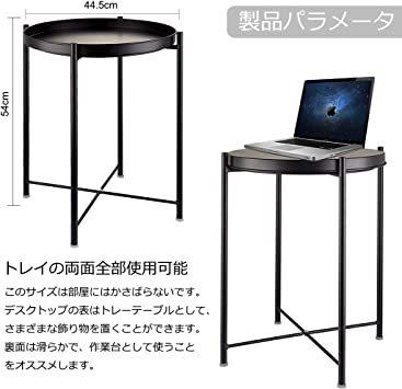 ブラック EKNITEY サイドテーブル トレイテーブル リビング ソファ テーブル ナイトテーブル 部屋飾り 組み立て簡単 オ_画像7