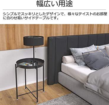 ブラック EKNITEY サイドテーブル トレイテーブル リビング ソファ テーブル ナイトテーブル 部屋飾り 組み立て簡単 オ_画像4