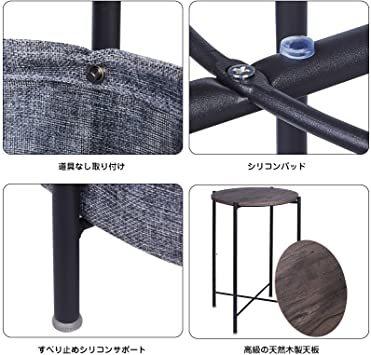 Medium EKNITEY サイドテーブル トレイテーブル リビング ソファ テーブル ナイトテーブル 幅41cmx高さ56c_画像6