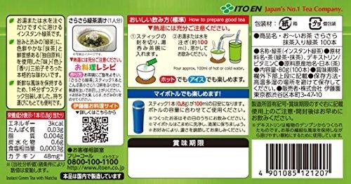 緑茶 100本 (スティックタイプ) 伊藤園 おーいお茶 抹茶入りさらさら緑茶 0.8g×100本 (スティックタイプ)_画像2