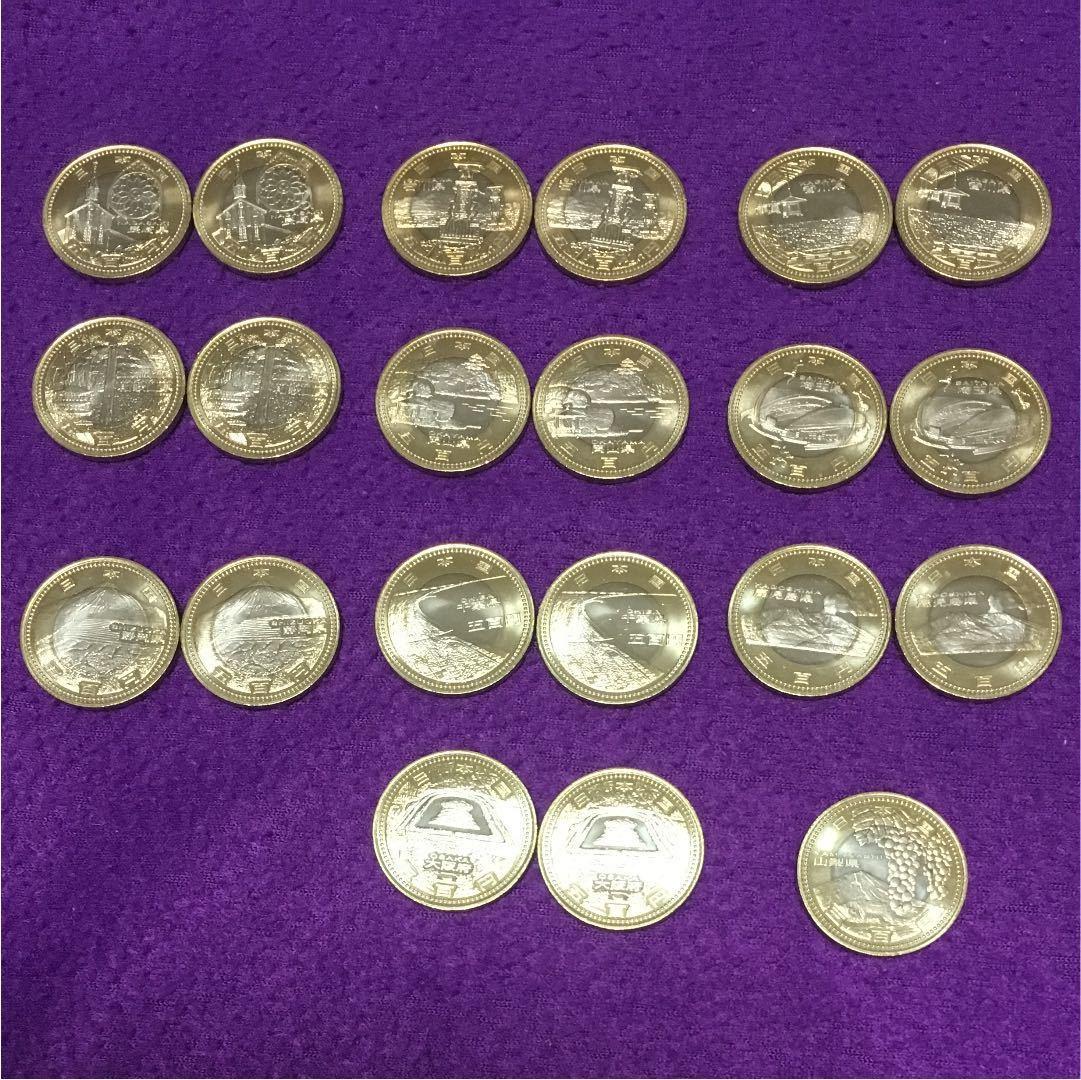 美品 地方自治体記念硬貨 21枚セット 500円硬貨×21枚 コレクション_画像1