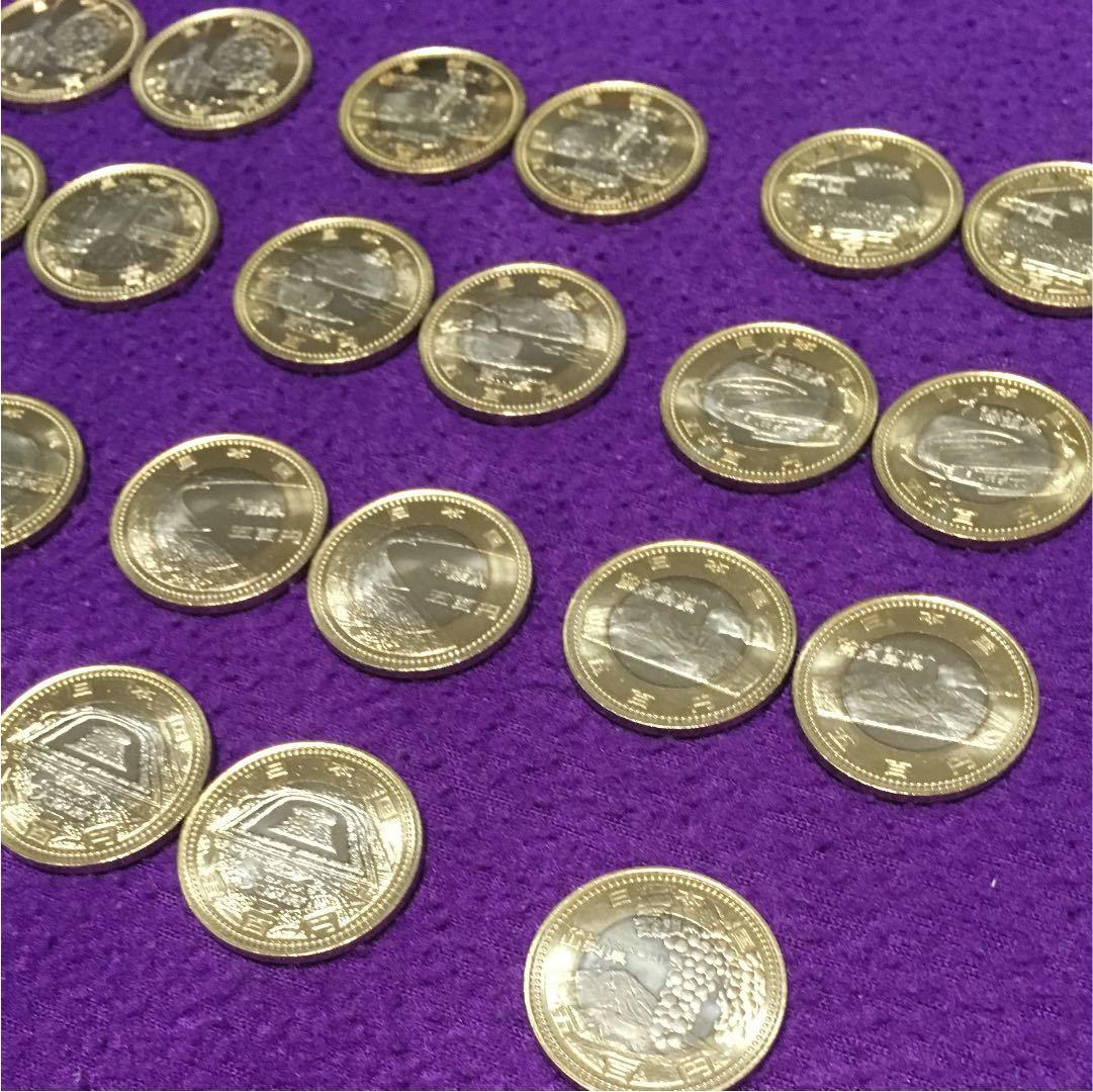 美品 地方自治体記念硬貨 21枚セット 500円硬貨×21枚 コレクション_画像2