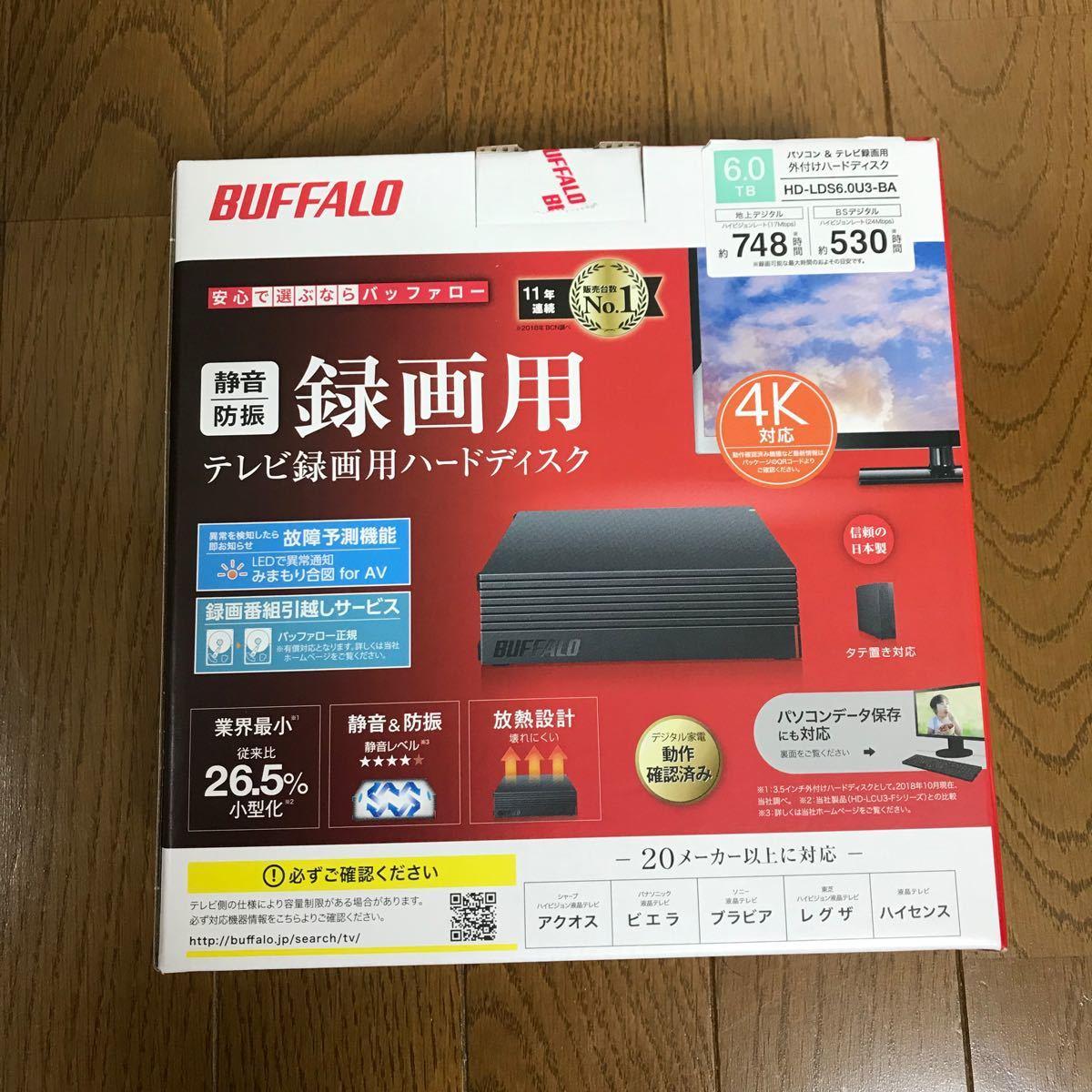 BUFFALO バッファロー 6TB外付けハードディスク HD-LDS6.0U3-BA 新品未開封!【3/6(土)限定特別価格!】