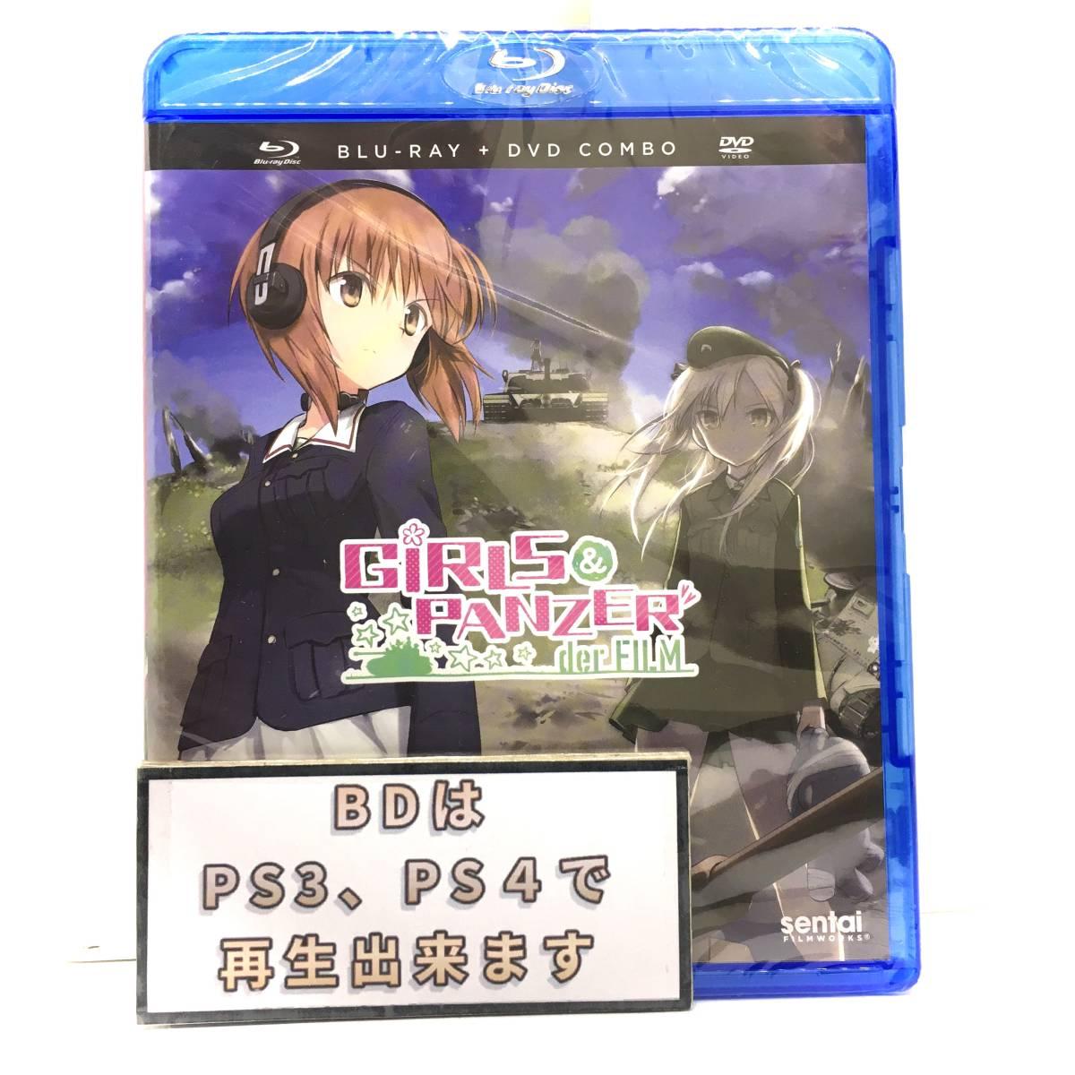 【送料無料】 新品 ガールズ&パンツァー 劇場版 Blu-ray+DVD 北米版ブルーレイ