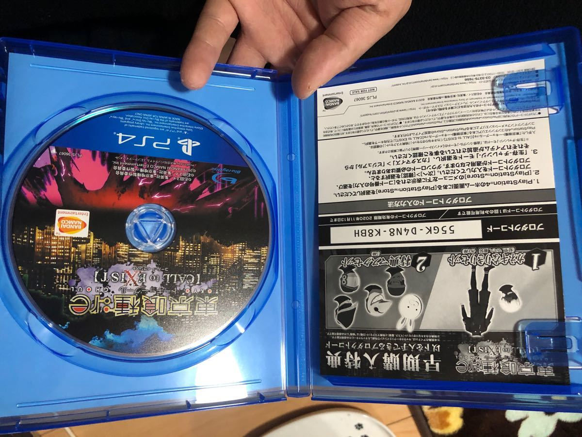 PS4 東京グール PS4ソフト
