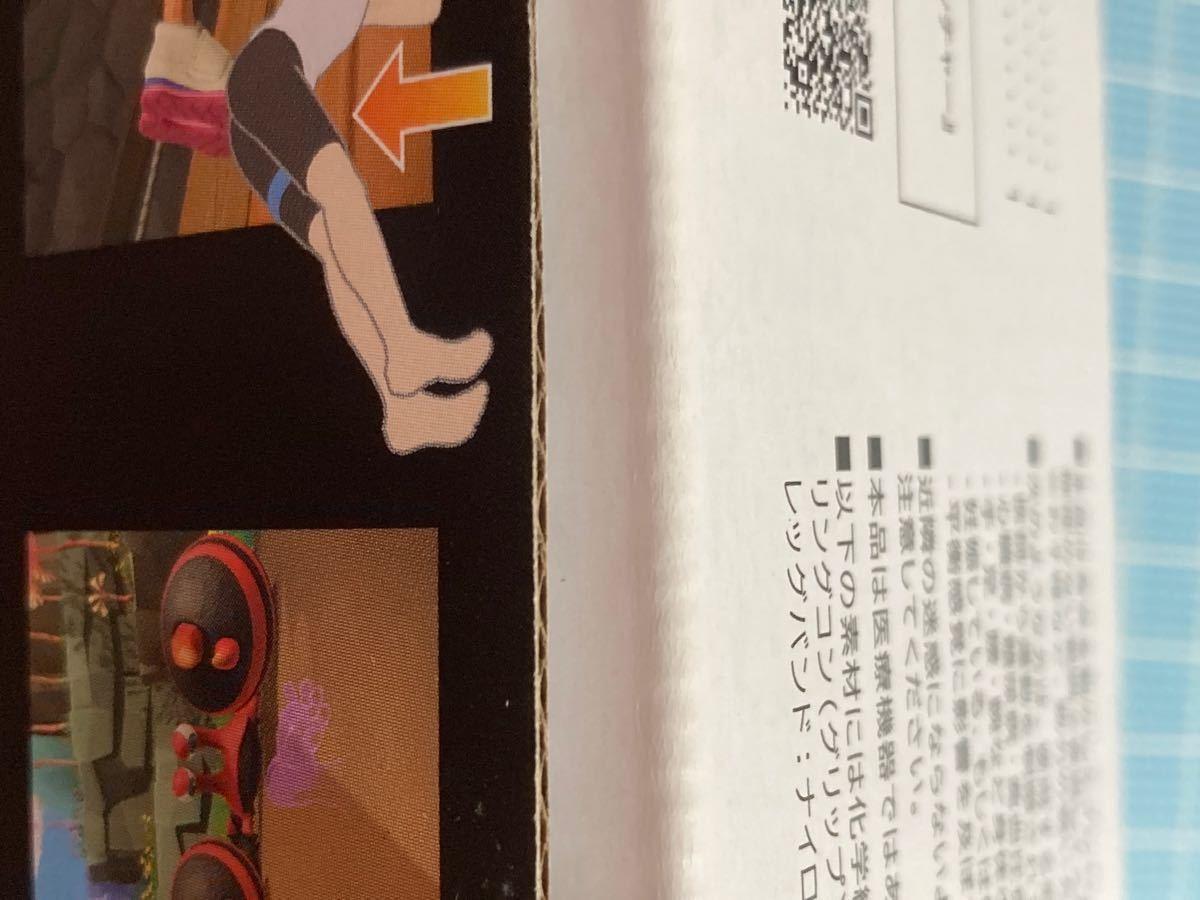 リングフィットアドベンチャー ニンテンドースイッチ Nintendo switch 任天堂 リングフィットアドベンチャーソフト