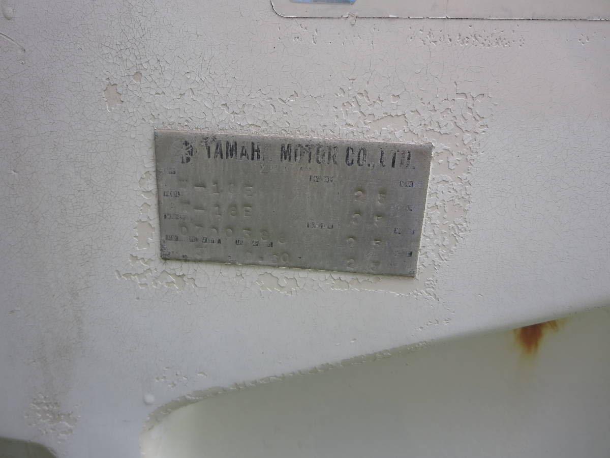 ヤマハ W-18E エンジン無し(別途御座います25~30ps) ラット付き リモコン仕様_画像6