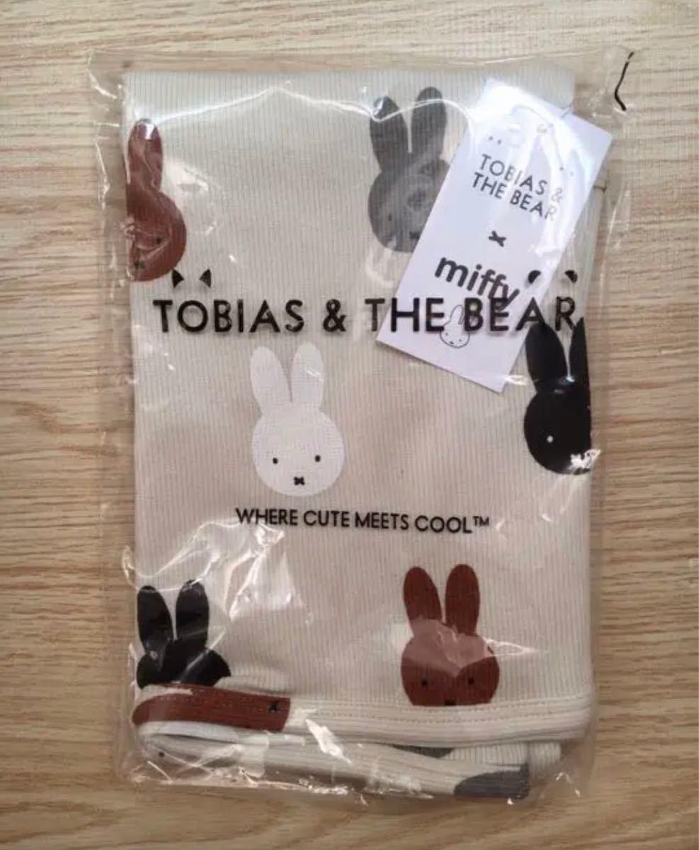 ミッフィー ブランケット 海外限定 完売品 tobias&thebear