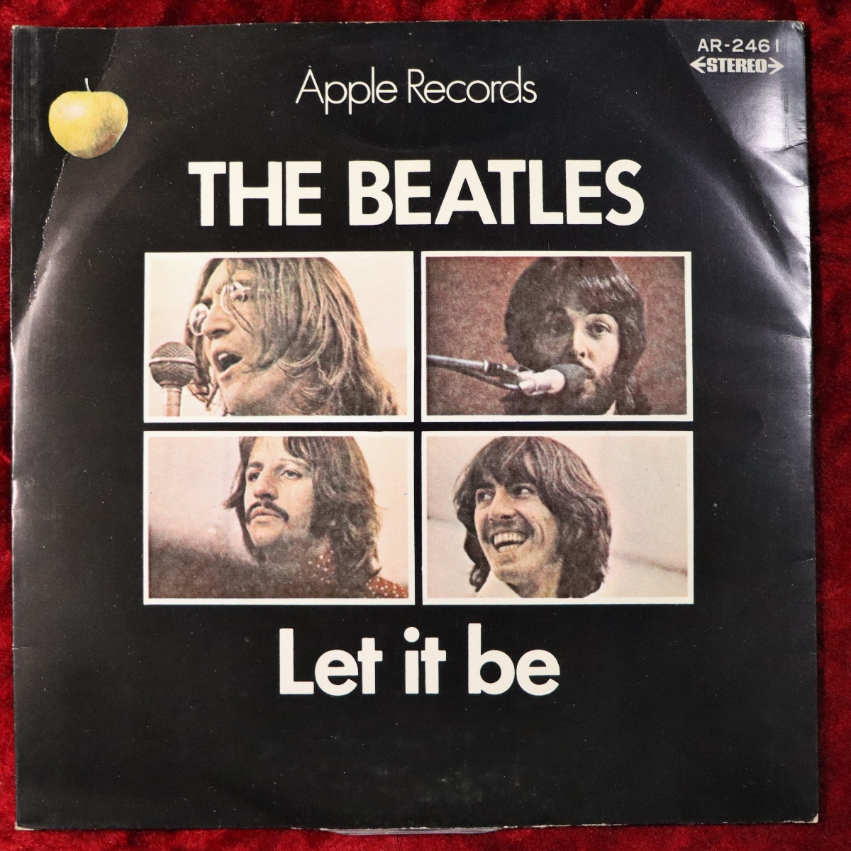 The Beatles/ビートルズ LET IT BE / YOU KNOW MY NAME (Look up the number) 東芝/Apple 黒盤 21C29003