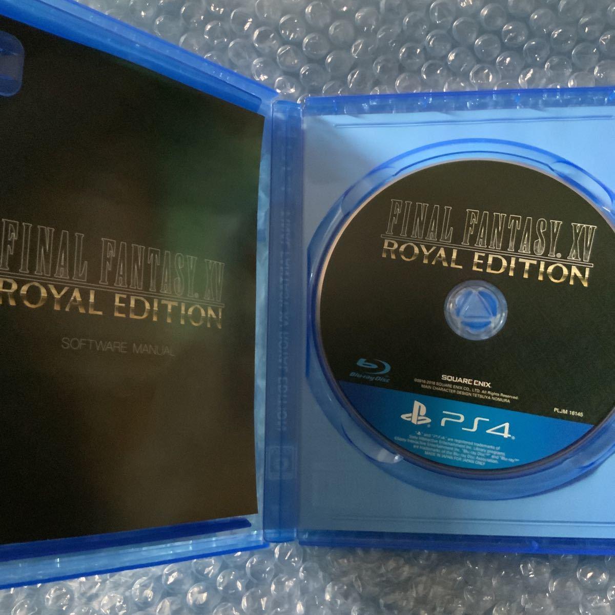 ファイナルファンタジー15 ロイヤルエディション FINAL FANTASY XV ROYAL EDITION FF15 PS4ソフト_画像3