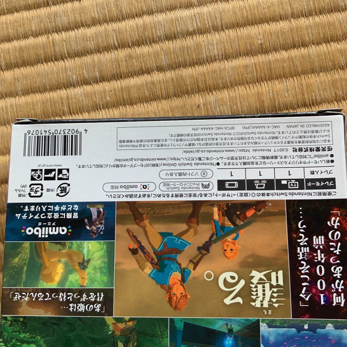 ゼルダの伝説ブレスオブザワイルド冒険ガイドブック付き_画像3