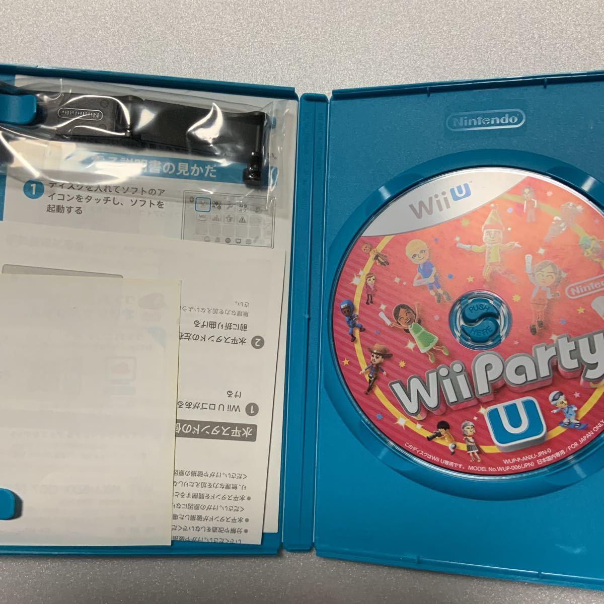 WiiパーティU Wii Party U WiiU _画像3