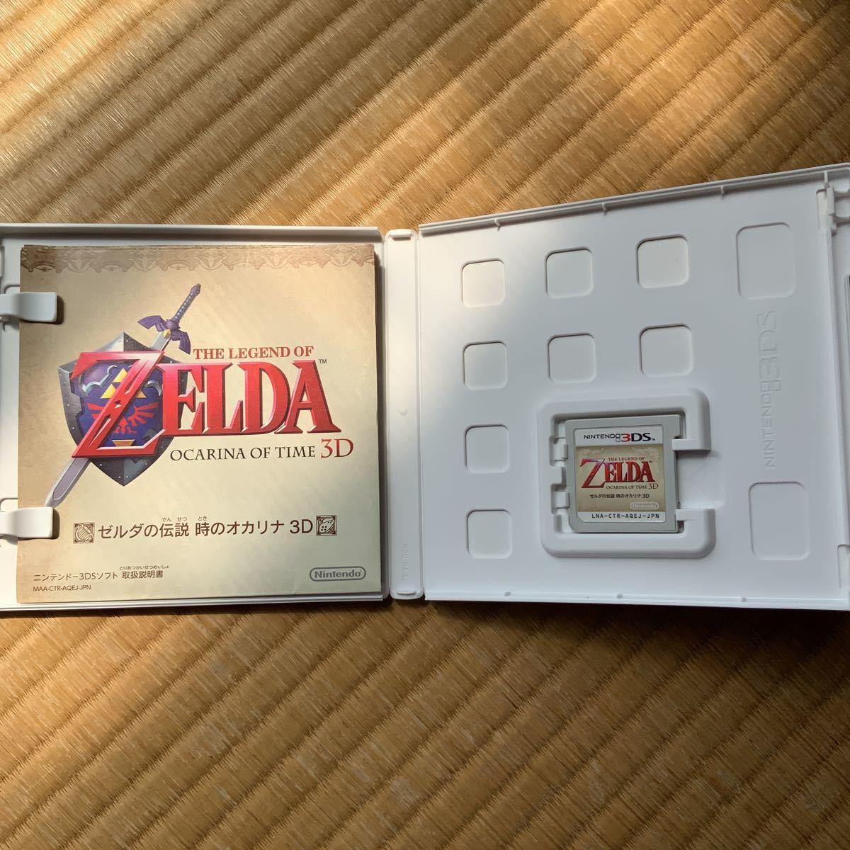 ゼルダの伝説時のオカリナ3D 3DS_画像3