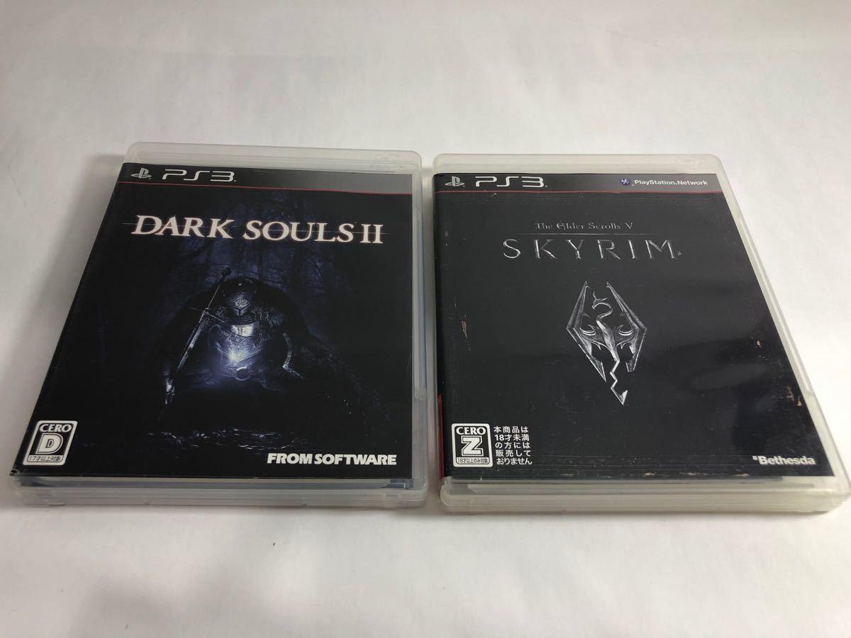 PS3 ダークソウル2  SKYRIM セットです