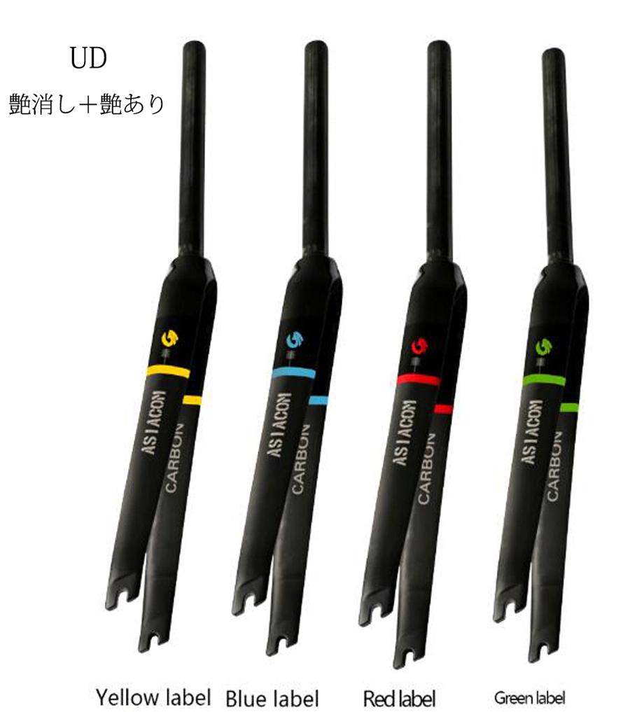 ASIACOM正規品カーボンフォーク ロードバイクフォーク ピストフォーク 3K/12K/UD ストレートコラム 4色【ASC-FF5】_画像9