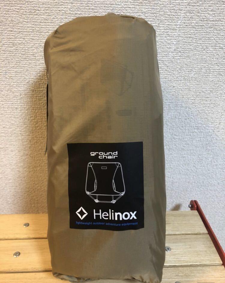 ヘリノックス グラウンドチェア コヨーテタン Helinox 国内正規品