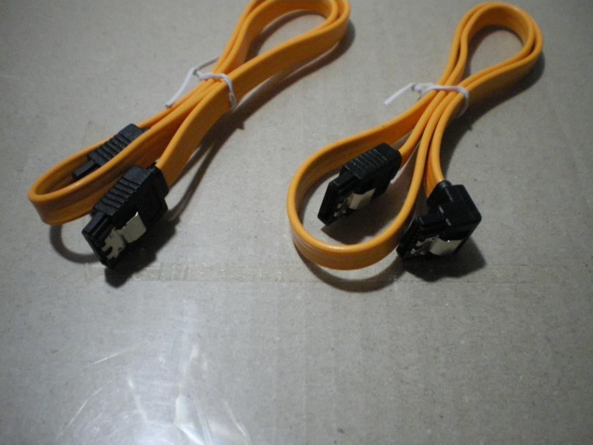 SATA ケーブル (各45cm) 片側L字1本、ストレート1本