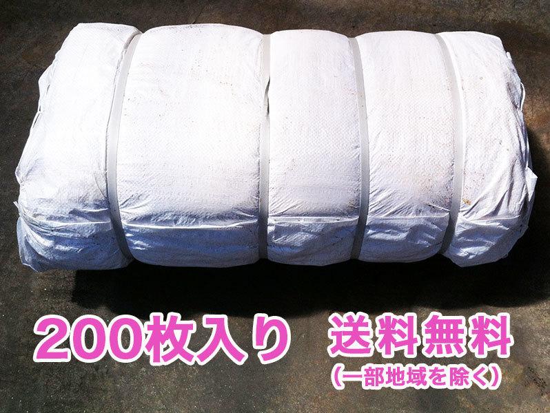 新品フレコンバック10枚入り 送料無料_画像6