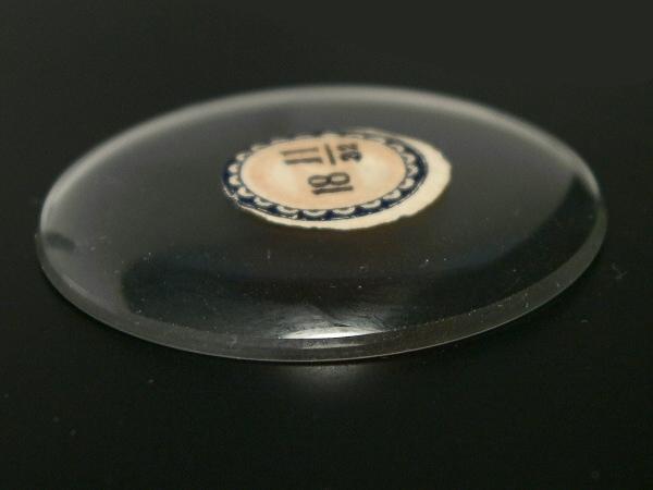 懐中時計 オープンフェイス用 ガラス風防 ストック新品 (希望サイズの在庫を確認してから入札)_画像1