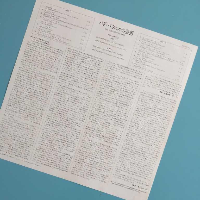 【美盤/試聴済LP】Bud Powell Trio『バド・パウエルの芸術』A面マックス・ローチ(dr)カーリー・ラッセル(b)★Columbia YS-7081-RO_画像3