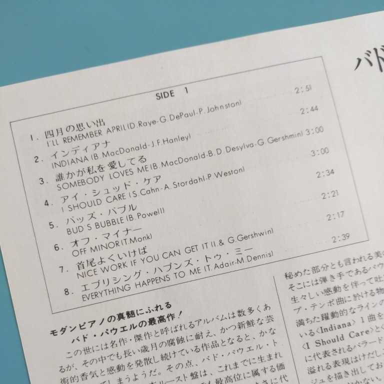 【美盤/試聴済LP】Bud Powell Trio『バド・パウエルの芸術』A面マックス・ローチ(dr)カーリー・ラッセル(b)★Columbia YS-7081-RO_画像4