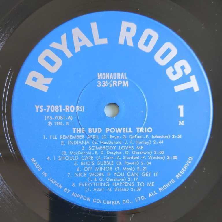 【美盤/試聴済LP】Bud Powell Trio『バド・パウエルの芸術』A面マックス・ローチ(dr)カーリー・ラッセル(b)★Columbia YS-7081-RO_画像6