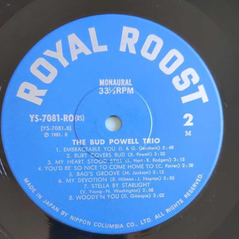 【美盤/試聴済LP】Bud Powell Trio『バド・パウエルの芸術』A面マックス・ローチ(dr)カーリー・ラッセル(b)★Columbia YS-7081-RO_画像7