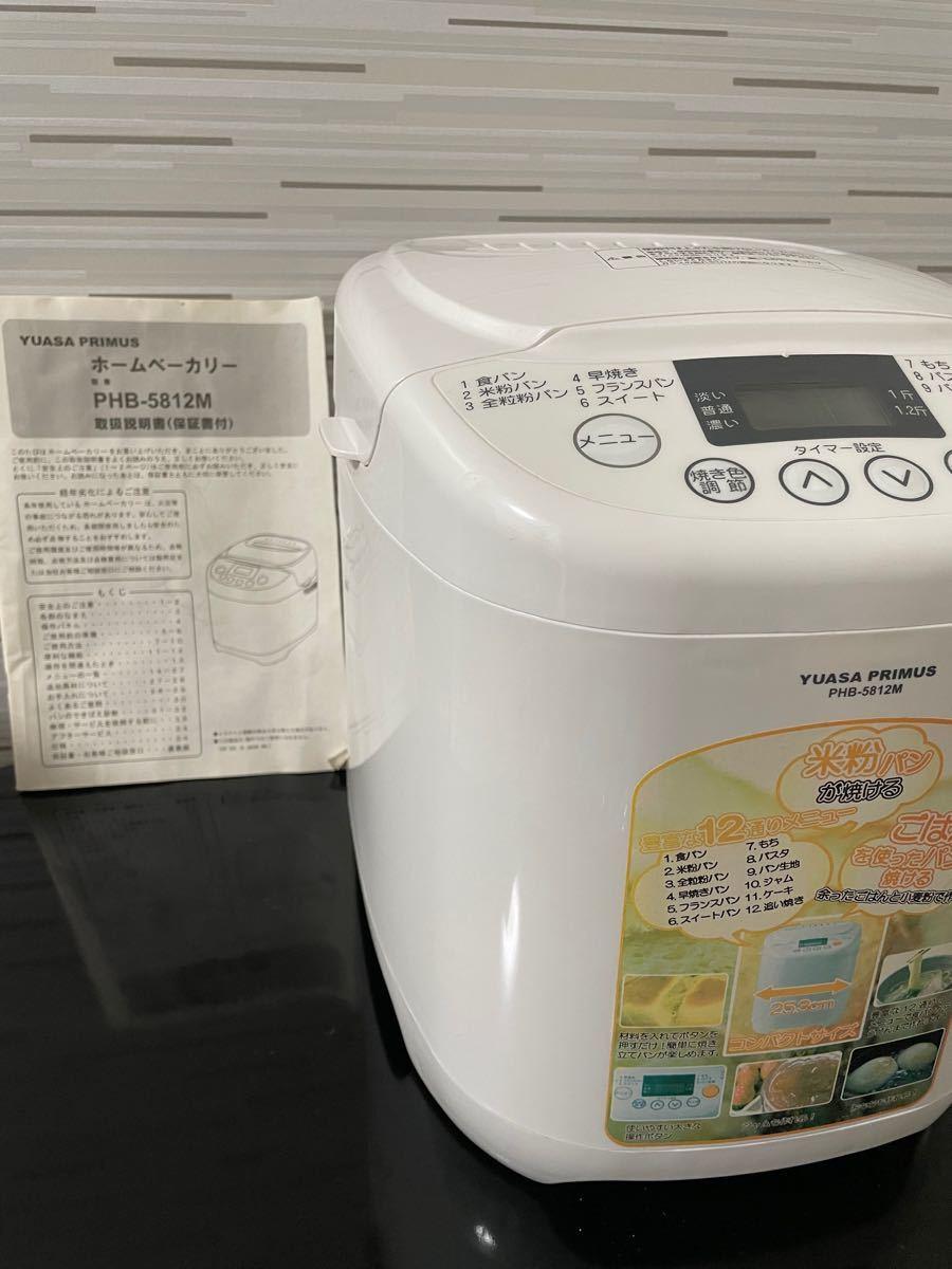 ホームベーカリー YUASA PHB-5812M