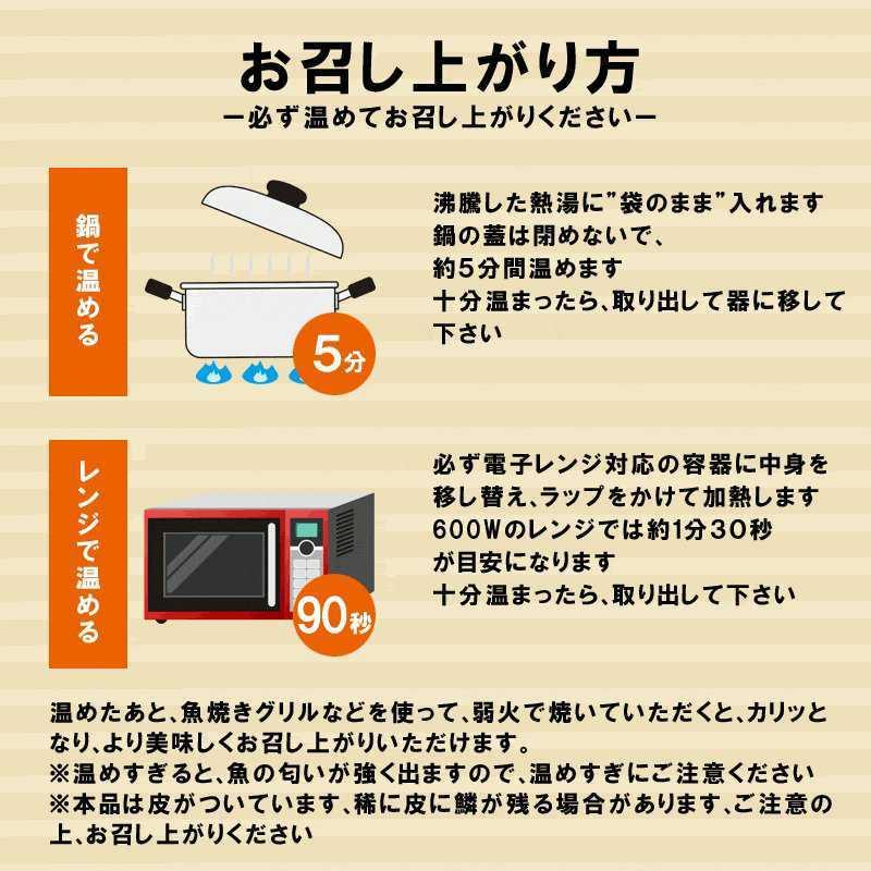 静岡県焼津産 まぐろのかまの炙り焼き 炭火焼き仕立て ちょっぴり贅沢なおつまみ、おかずにも_画像5
