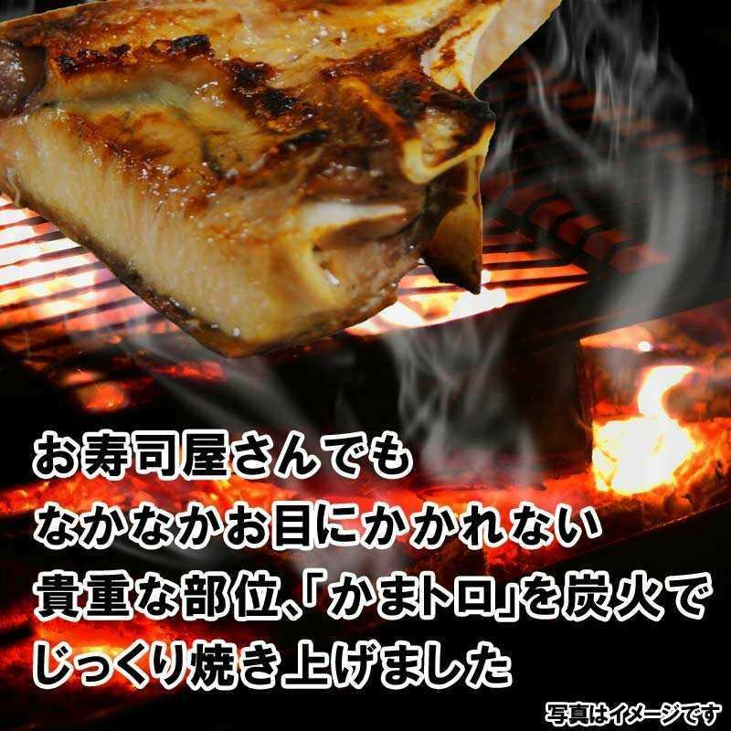 静岡県焼津産 まぐろのかまの炙り焼き 炭火焼き仕立て ちょっぴり贅沢なおつまみ、おかずにも_画像6