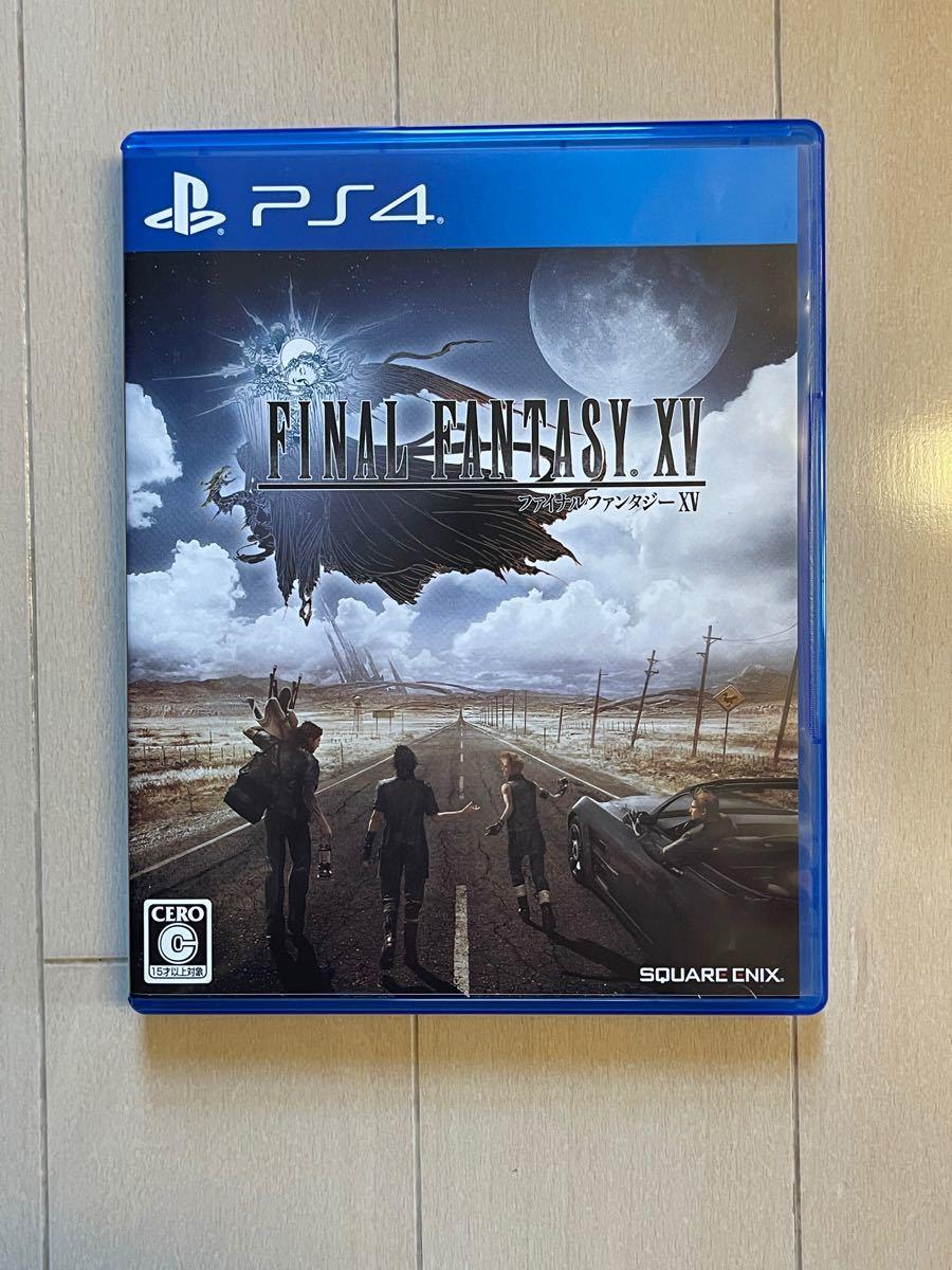 ファイナルファンタジーXV PS4オリジナル版