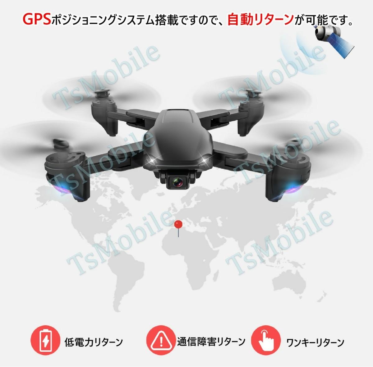 ドローンSG701s GPS FPVクワッドコプター搭載 4K 空撮カメラ付