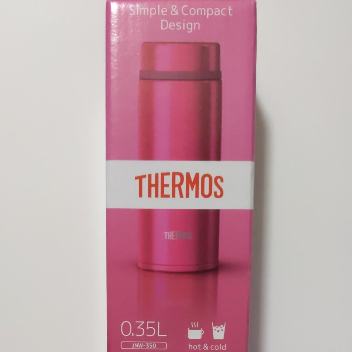 THERMOS サーモス 真空断熱 ケータイ マグ0.35L