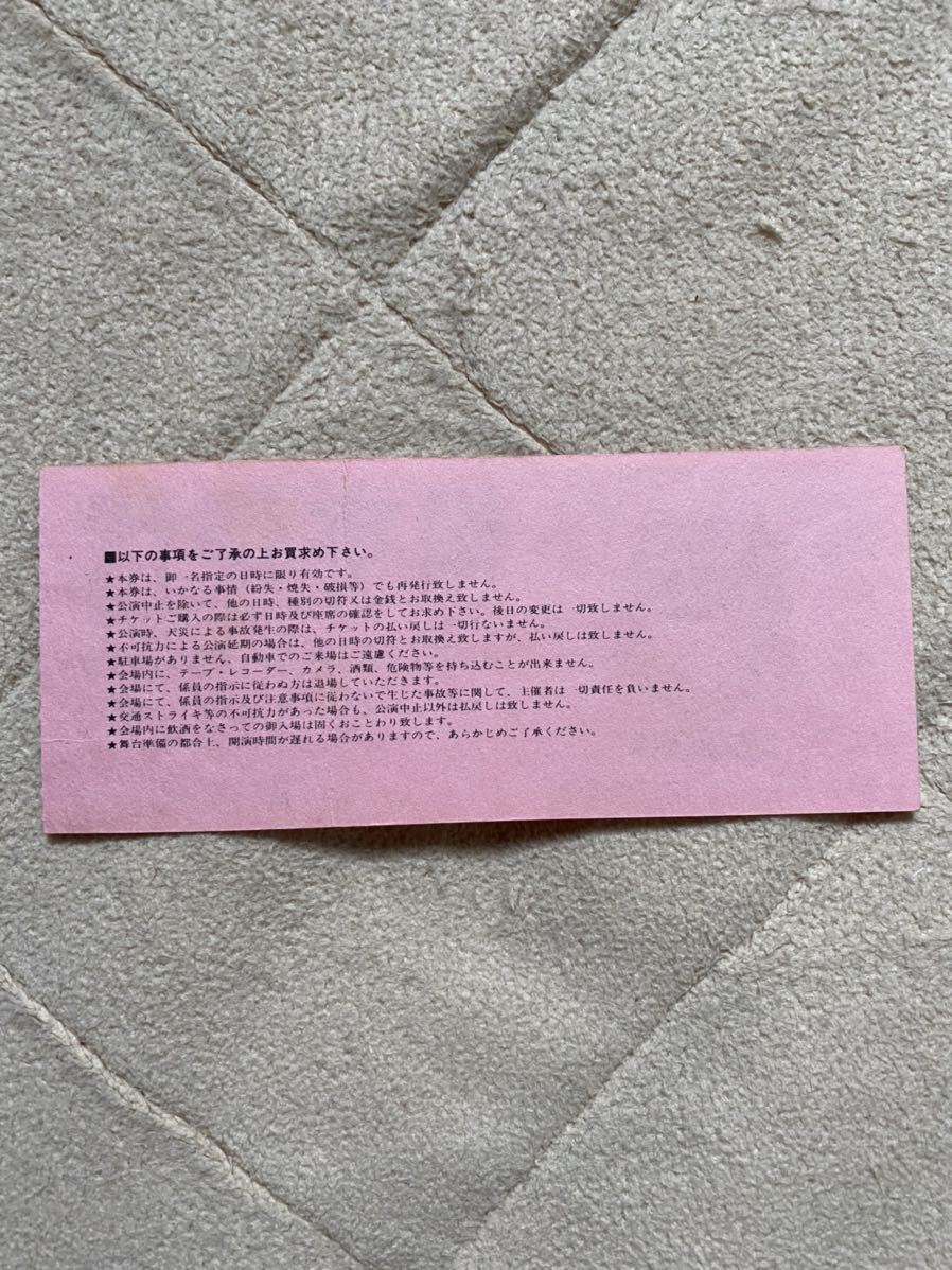 【直筆本物】松本伊代 サイン色紙 1981年11月1日 & コンサートチケット半券2枚 1982年(昭和57年度)