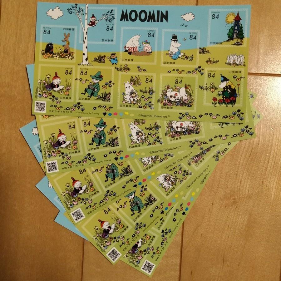 ムーミン 切手シール型84円×10枚 5シート
