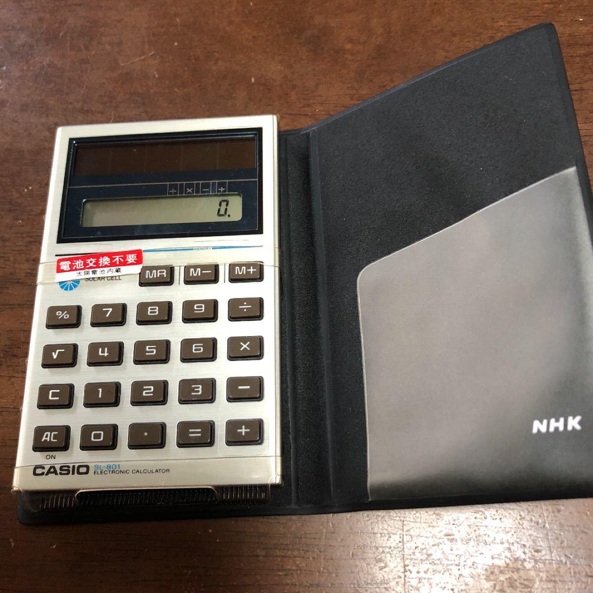 カシオソーラー電卓
