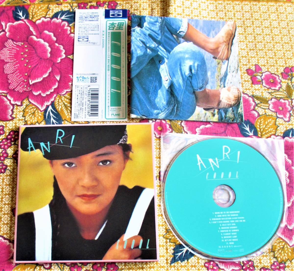 ☆彡紙ジャケ【Blu-Spec CD】杏里 / COOOL →角松敏生全曲プロデュース・高音質盤・SHARE~愛をふたりで~_画像3