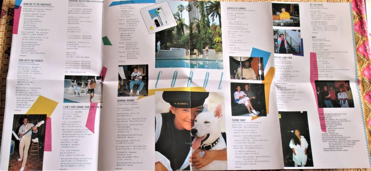 ☆彡紙ジャケ【Blu-Spec CD】杏里 / COOOL →角松敏生全曲プロデュース・高音質盤・SHARE~愛をふたりで~_画像5