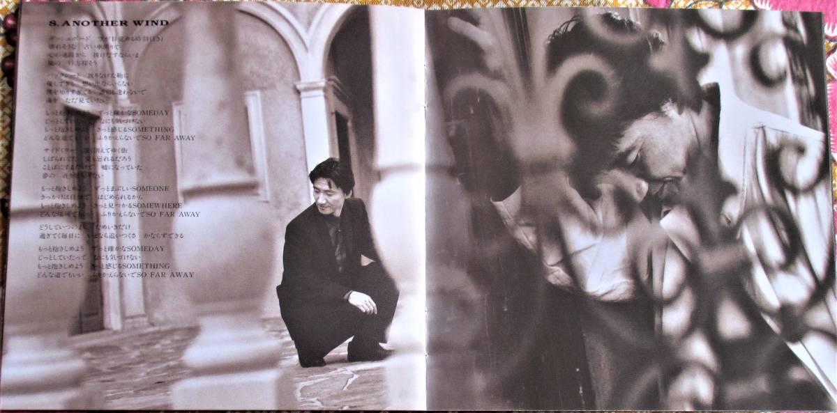 ☆彡廃盤レア【帯付CD】安部恭弘 / ギャラリー →Fall In Love・Bitter Sweet・最終幕・いつか涙のあとに・カレイドスコープ_画像5