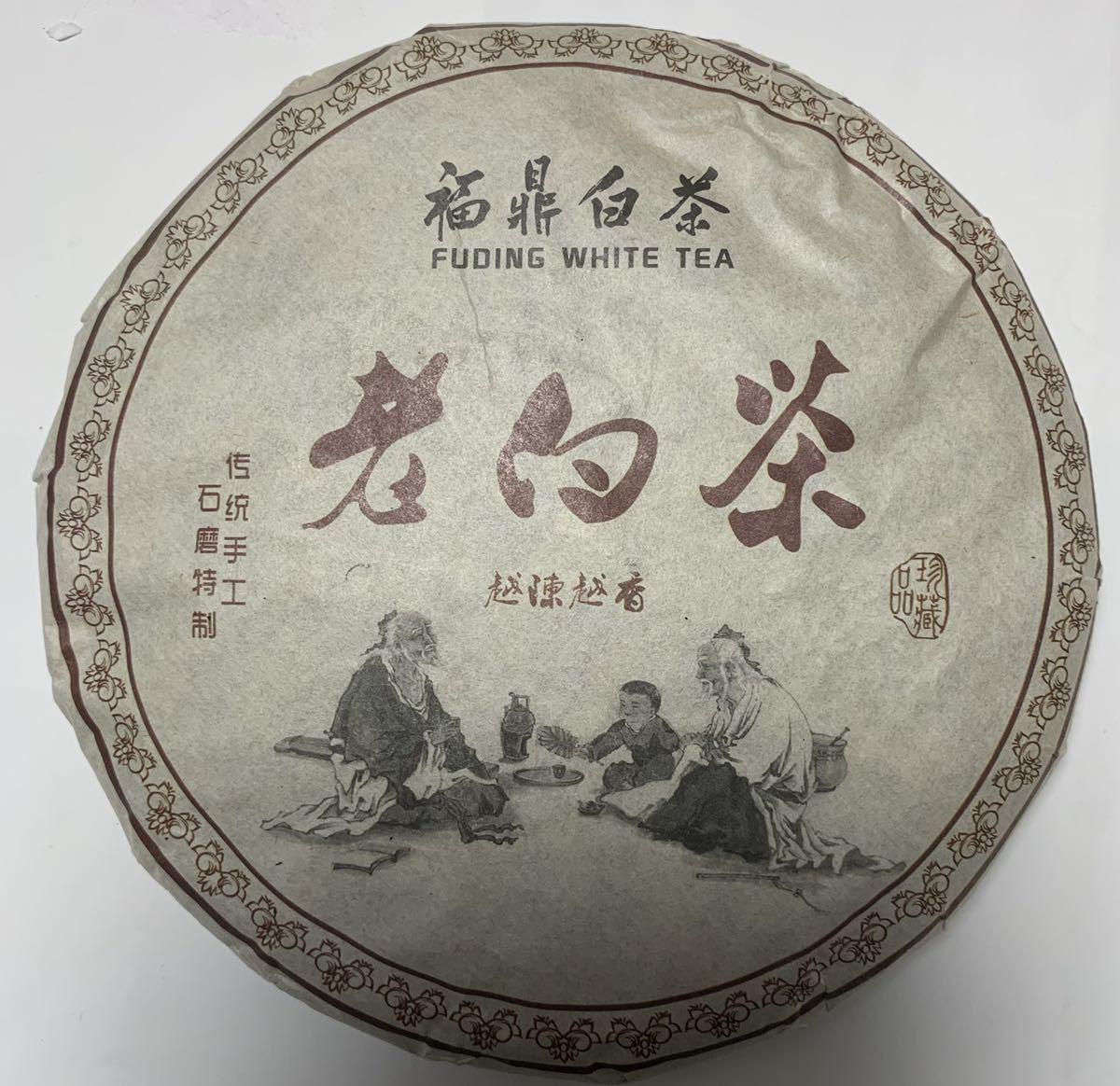 福鼎白茶_画像1