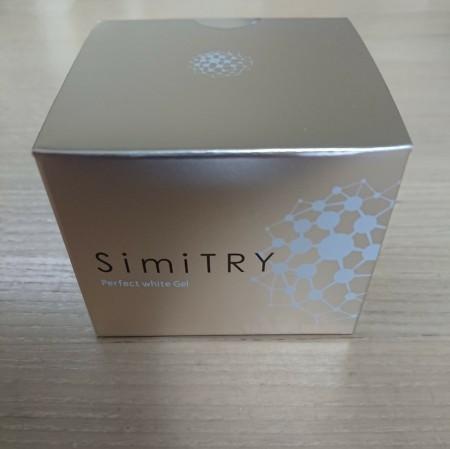 フォーマルクライン 薬用 SimiTRY シミトリー 60g オールインワンジェル 薬用美白