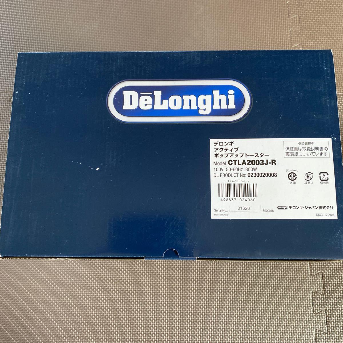 デロンギ アクティブ ポップアップトースター CTLA2003J-R (パッション レッド)