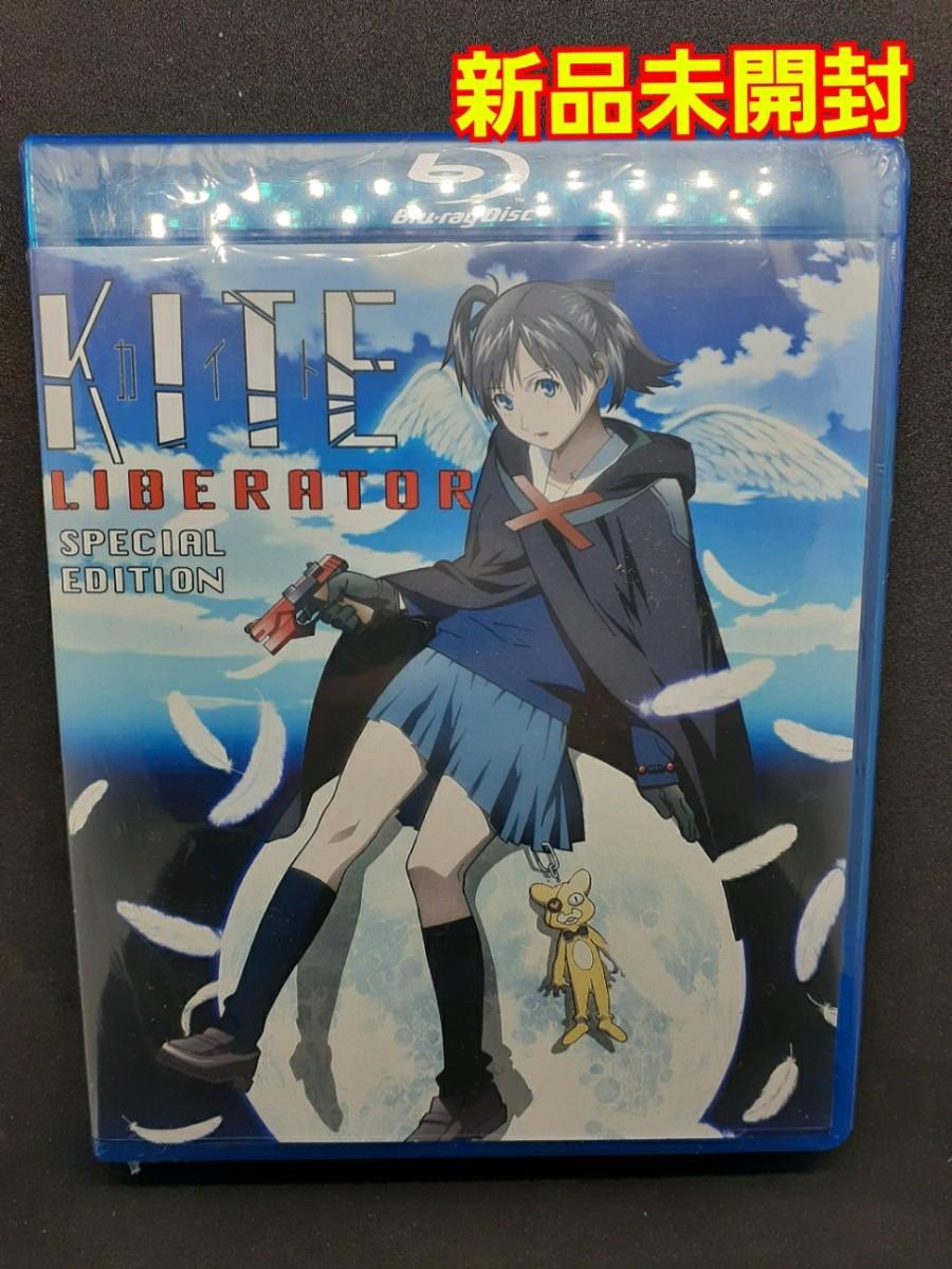 【北米版】Kite Liberator Blu-ray