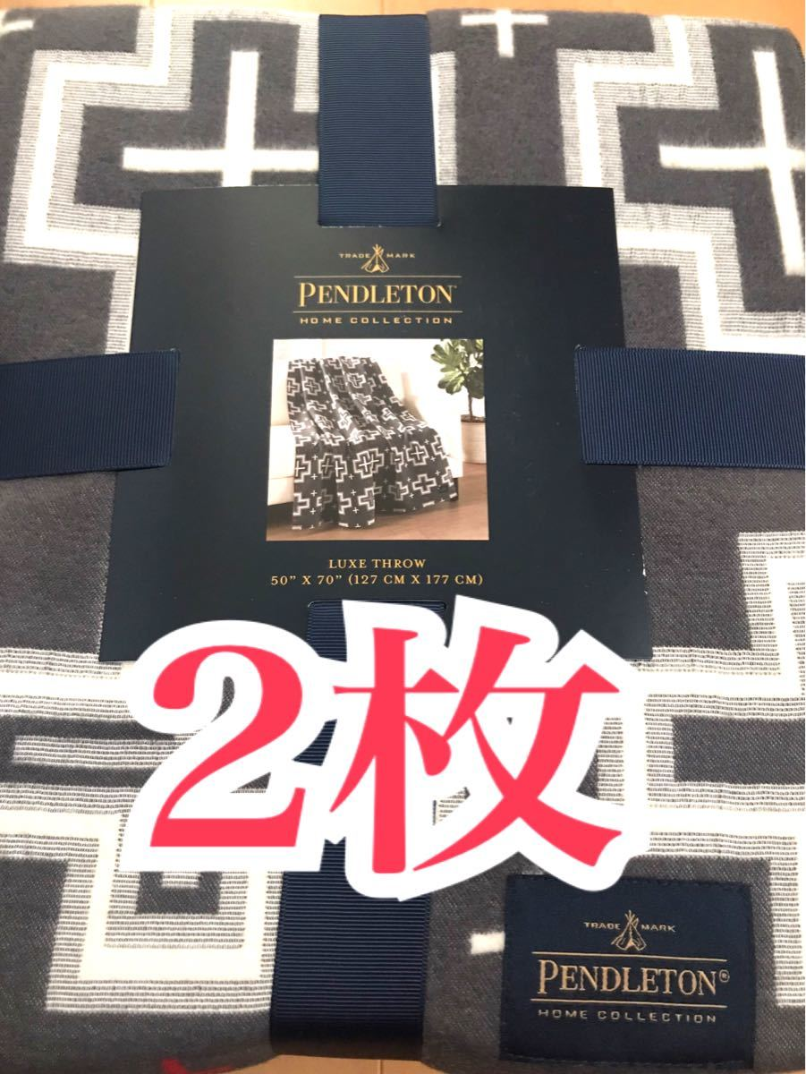 PENDLETON ペンドルトン 大判ブランケット 2枚 \★/ 新品未使用品