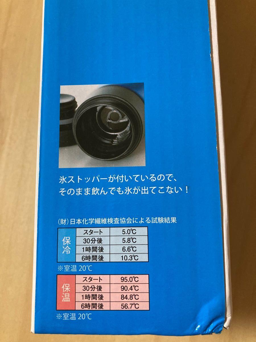 真空ステンレスボトル250ml、水筒