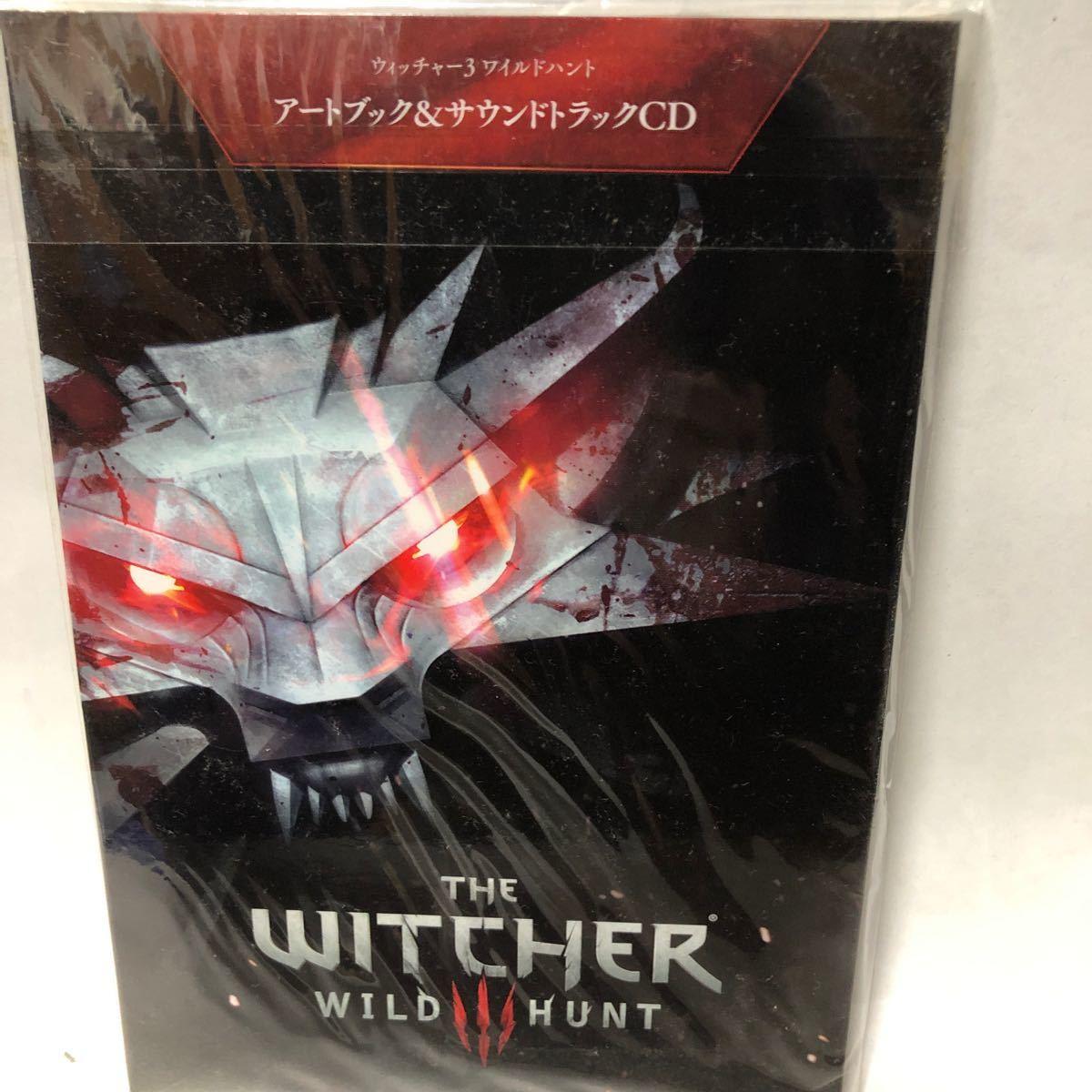 PS4 ウィッチャー3 ワイルドハント 初回限定盤特典アートブック&サウンドトラックCD